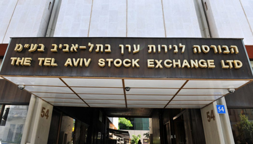 İsrail piyasaları kapanışta düştü; Tel Aviv 25 1,36% değer kaybetti