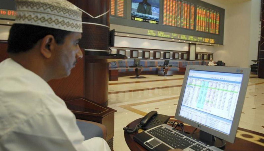 Birleşik Arap Emirlikleri piyasaları kapanışta düştü; Dubai Genel 1,68% değer kaybetti