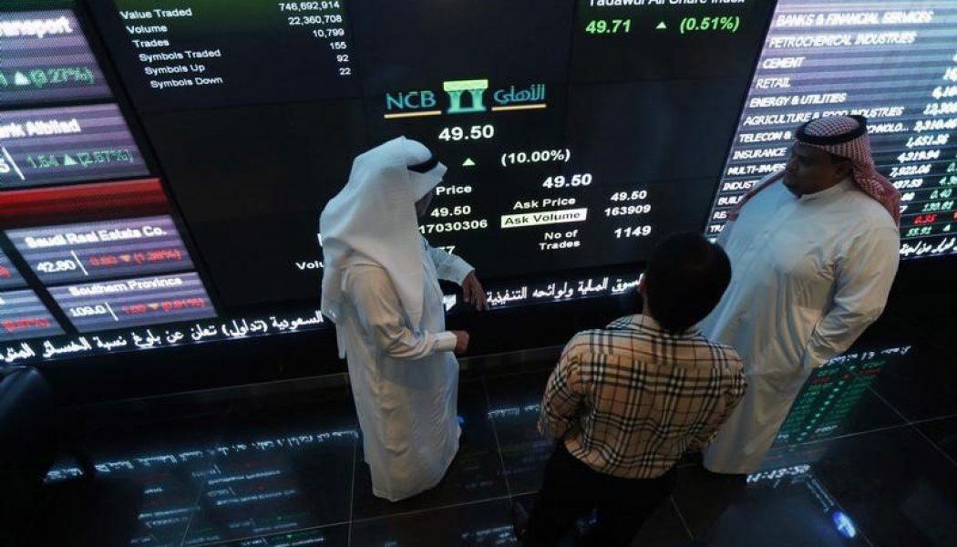 Birleşik Arap Emirlikleri piyasaları kapanışta düştü; Dubai Genel 1,61% değer kaybetti