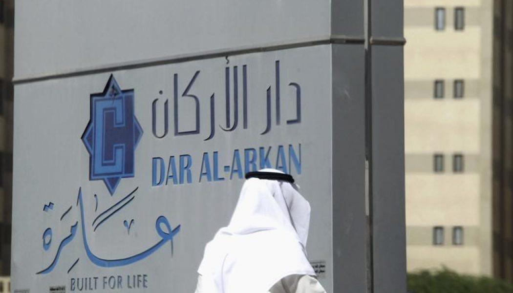 Suudi Arabistan piyasaları kapanışta düştü; Tadawul Borsası 1,07% değer kaybetti