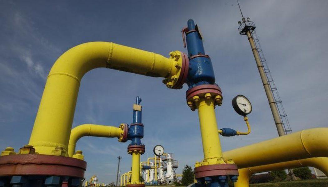 ABD'de doğal gaz vadeli işlemleri 1 ayın en düşük seviyesine yakın