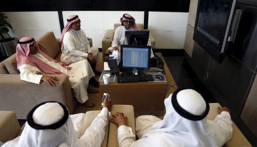 Birleşik Arap Emirlikleri piyasaları kapanışta düştü; Dubai Genel 0,43% değer kaybetti