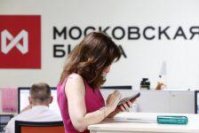 Rusya piyasaları kapanışta yükseldi; MICEX 0,28% değer kazandı