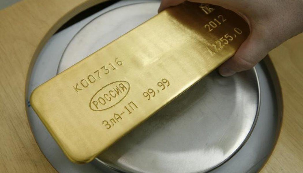 Altın fiyatları iki haftanın en düşük seviyesinde seyrediyor