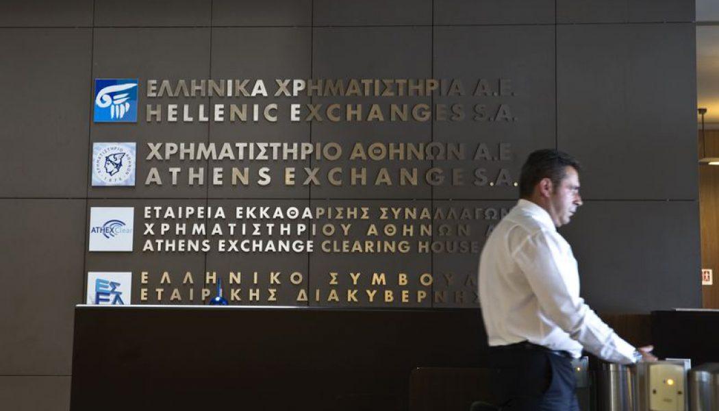 Yunanistan piyasaları kapanışta düştü; Athens General 0,21% değer kaybetti