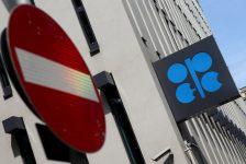 OPEC toplantısının üretim kısıntısı ile sonlanmaması bekleniyor