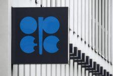 OPEC'in Haziran toplantısı piyasa müdahalesinden çok diyalog üzerine odaklanacak-Kuveyt