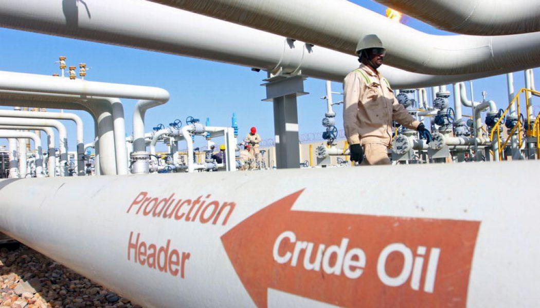 WTI ham petrol günün en yüksek seviyesini vurdu