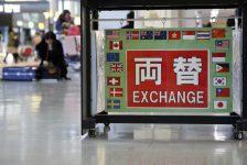 Forex – Amerikan doları Yen karşısında 17 ayın en düşüğünde seyrediyor