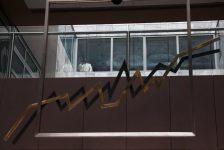 Yunanistan piyasaları kapanışta düştü; Athens General 1,51% değer kaybetti