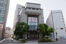Japonya piyasaları kapanışta yükseldi; Nikkei 225 0,54% değer kazandı