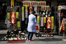 Japonya Konut Güveni tahmin edilen rakam 40,4 gerçek rakam 40,9