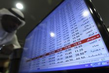 Birleşik Arap Emirlikleri piyasaları kapanışta karıştı; Dubai Genel 0,18% değer kaybetti