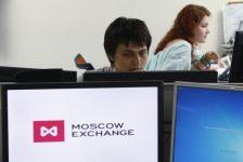 Rusya piyasaları kapanışta düştü; MICEX 0,85% değer kaybetti