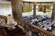 Birleşik Arap Emirlikleri piyasaları kapanışta yükseldi; Dubai Genel 0,05% değer kazandı