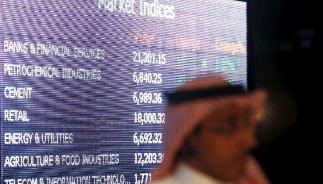 Birleşik Arap Emirlikleri piyasaları kapanışta yükseldi; Dubai Genel 1,46% değer kazandı