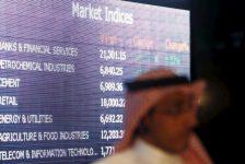 Birleşik Arap Emirlikleri piyasaları kapanışta yükseldi; Dubai Genel 0,68% değer kazandı