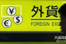 Forex – Amerikan doları, 5 haftanın en düşük seviyesine yakın