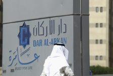 Suudi Arabistan piyasaları kapanışta düştü; Tadawul Borsası 0,34% değer kaybetti