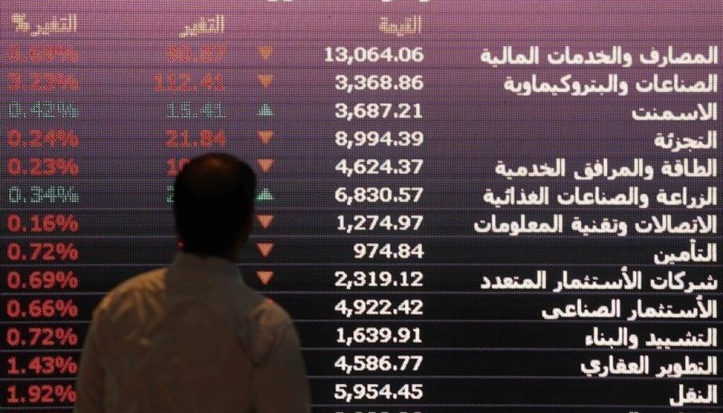 Suudi Arabistan piyasaları kapanışta düştü; Tadawul Borsası 0,15% değer kaybetti