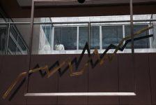 Yunanistan piyasaları kapanışta yükseldi; Athens General Composite 0,62% değer kazandı