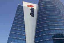 Albaraka ve Libyan Foreing Bank Güçlerini Birleştirdi