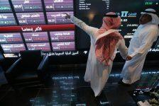 Birleşik Arap Emirlikleri piyasaları kapanışta karıştı; Dubai Genel 0,45% değer kazandı