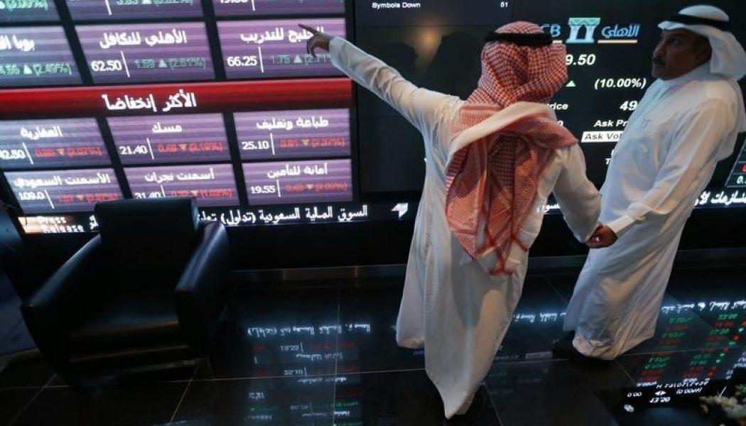 Birleşik Arap Emirlikleri piyasaları kapanışta karıştı; Dubai Genel 0,56% değer kaybetti