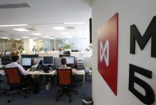 Rusya piyasaları kapanışta düştü; MICEX 0,56% değer kaybetti