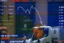 Avustralya piyasaları kapanışta düştü; S&P/ASX 200 0,55% değer kaybetti