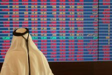 Birleşik Arap Emirlikleri piyasaları kapanışta yükseldi; Dubai Genel 0,74% değer kazandı