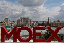Rusya piyasaları kapanışta yükseldi; MICEX 0,66% değer kazandı