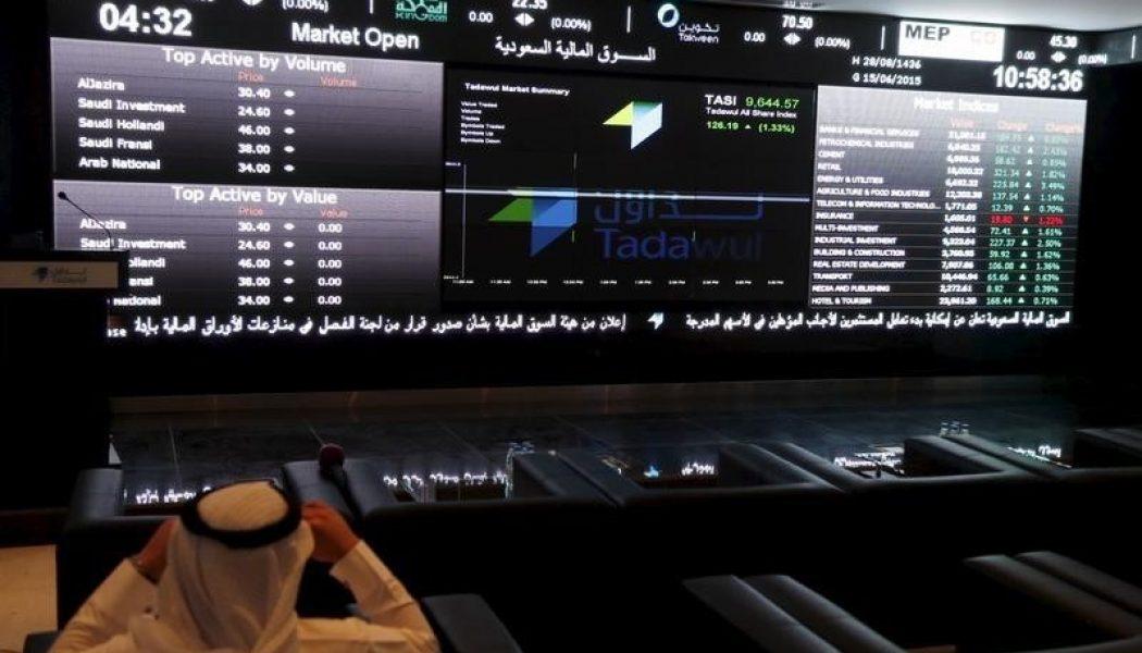 Suudi Arabistan piyasaları kapanışta düştü; Tadawul Borsası 0,31% değer kaybetti