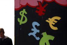 YENİLEME 1-BONO&FX-Dolar/TL iki ayın en düşüğü olan 3.50 civarında dalgalanmayı sürdürüyor, piyasalar Jackson Hole toplantısını bekliyor