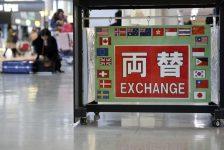 BONO&FX-Dolar/TL EM'lere yönelik artan girişlerle 3.48'in altına geriledi, Jackson Hole bekleniyor
