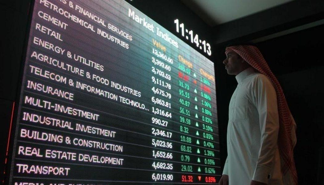 Suudi Arabistan piyasaları kapanışta yükseldi; Tadawul Borsası 0,51% değer kazandı