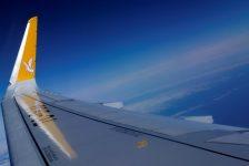 Pegasus'un Ocak-Temmuz yolcu sayısı %14.1 arttı, doluluk oranı 6.2 puan yükseldi