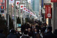 Japon Şirketleri Parasal Gevşeme Talep Etmiyor