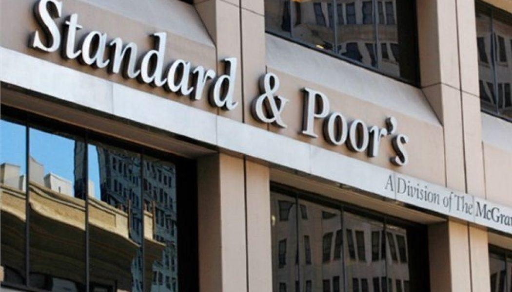 S&P, Albaraka Türk'ün Notunu Açıkladı