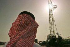 Suudi Arabistan'ın Ham Petrol İhracatı Geriledi