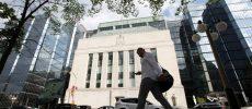 Kanada Merkez Bankası faiz oranlarını 1,0%'a yükseltti