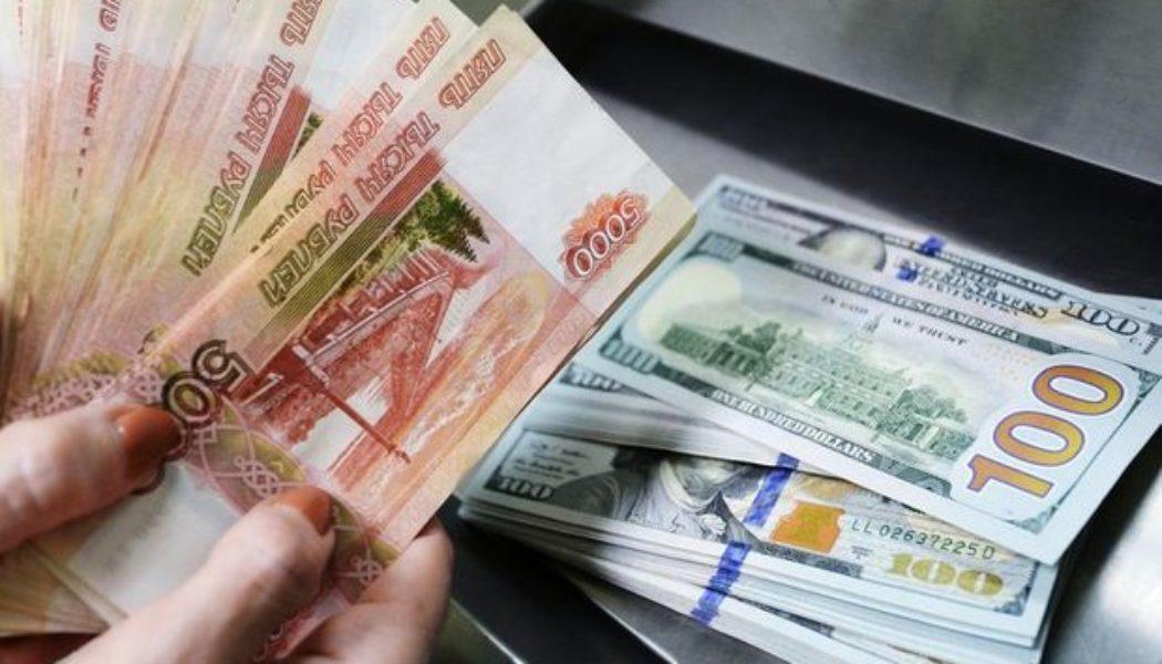 Rus Rublesi , ABD Doları Karşısında Son 2.5 Yılın En Düşük Seviyesinde!